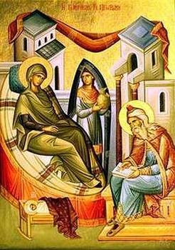 Risultati immagini per nascita di Giovanni Battista